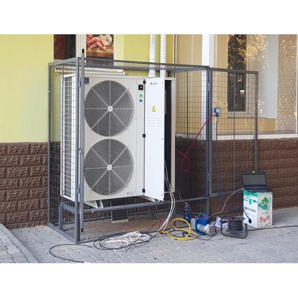 Обслуговування холодильного обладнання